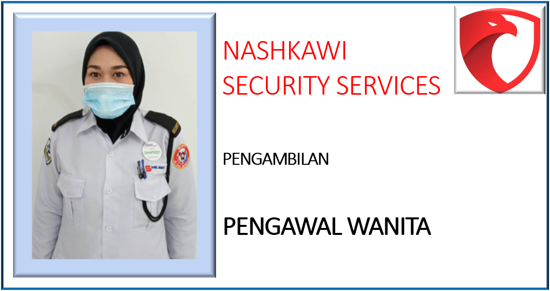 Security Job – Female Security Guard